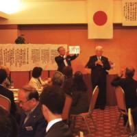 中山終身名誉会長の講話