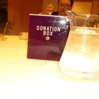 ドネーションボックス
