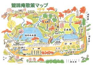 鶯蹄庵(おうていあん)散策マップ
