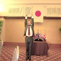 来賓櫻井俊宏さんによるエール